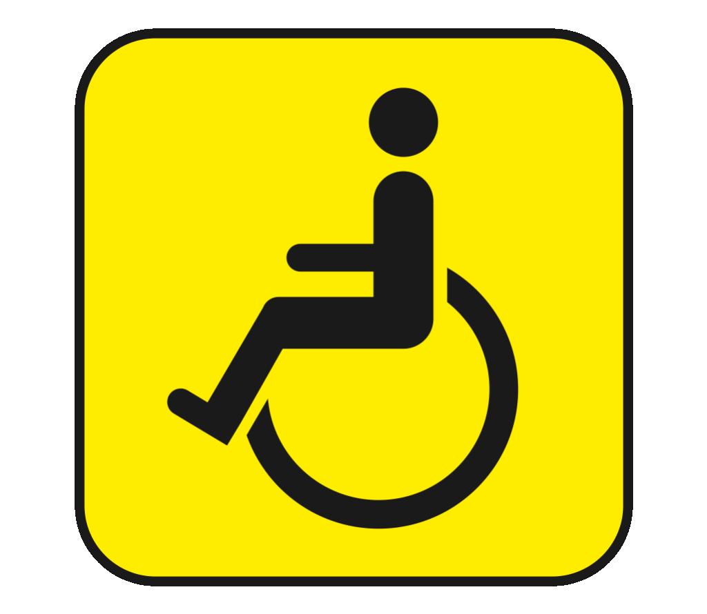 """Наклейка на авто """"За рулем инвалид"""" полноцветная"""