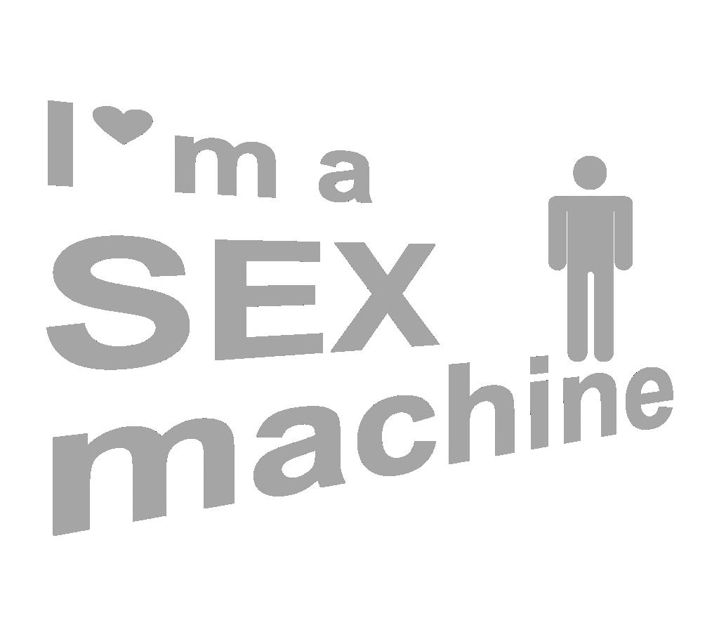 Секс машины из металла 28 фотография