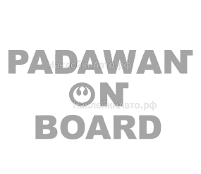 "Наклейка ""Padawan on board"""