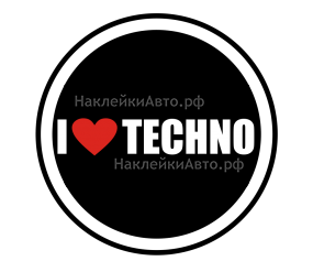 "Наклейка ""I LOVE TECHNO"""